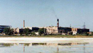 Завод МЗХР